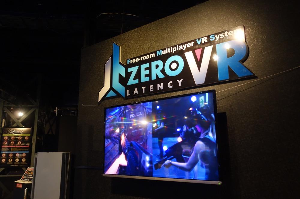 VRは面白い