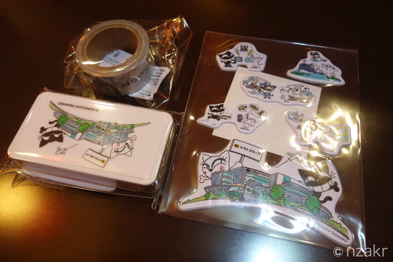 羽田クロノゲート見学のお土産