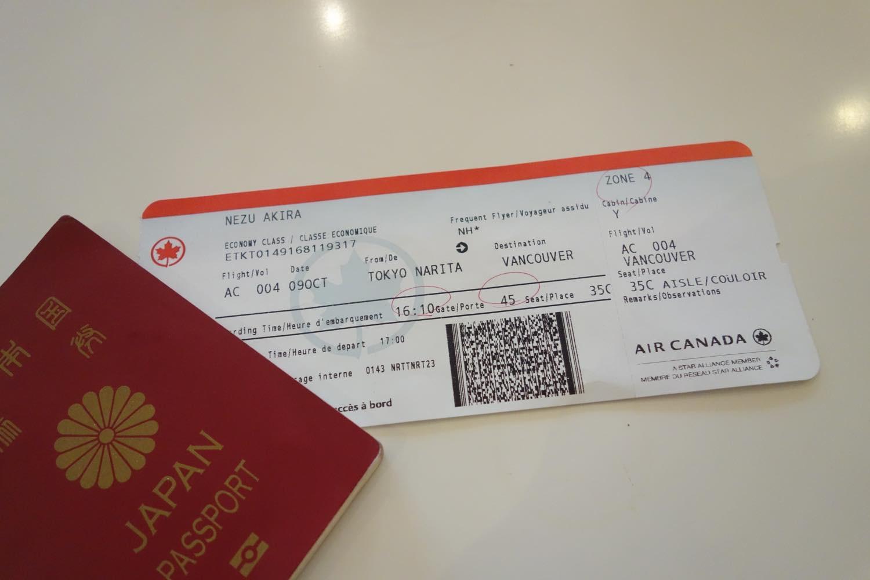 エアカナダの航空券