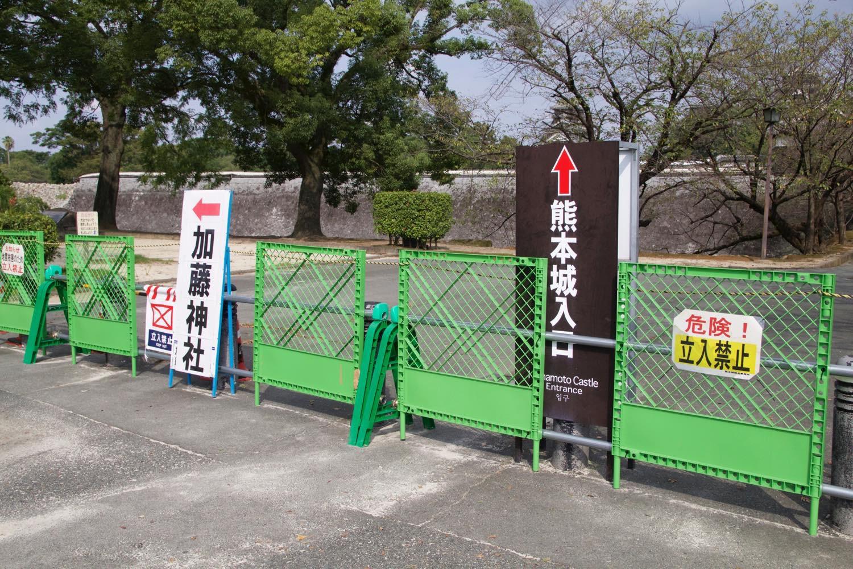 熊本城内部は立入禁止