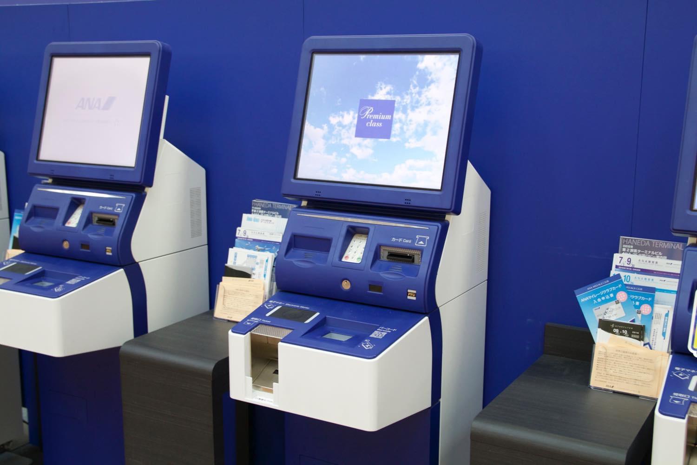 自動チェックインの機械