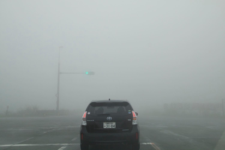 濃霧でやばい