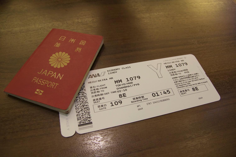ピーチの航空券