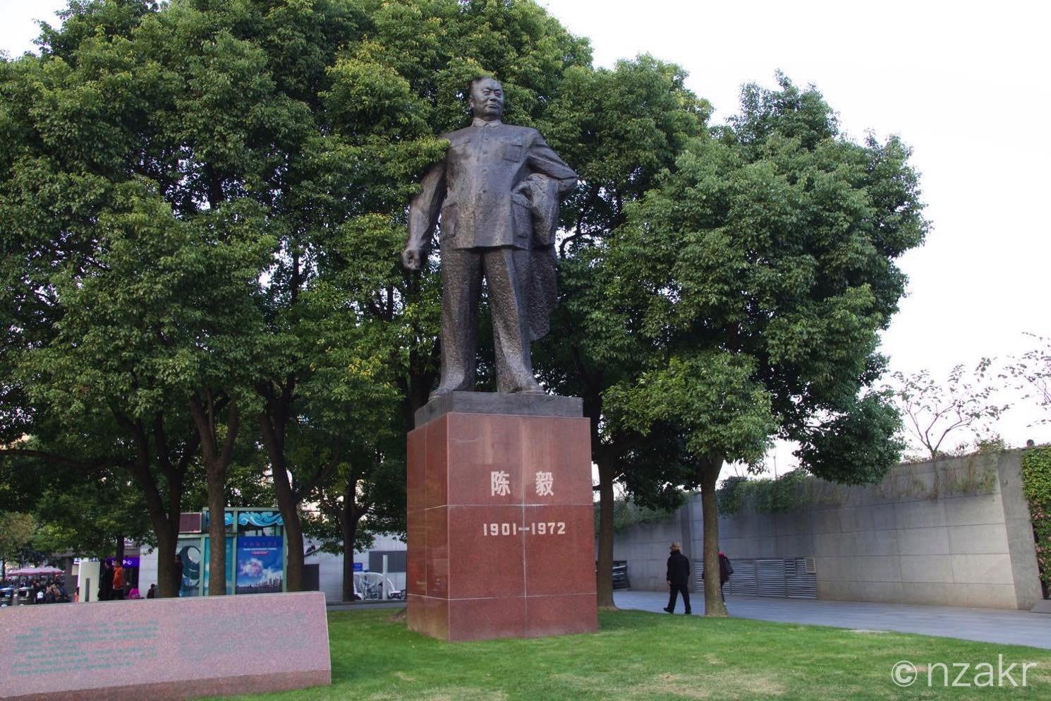 初代上海市長の陈毅