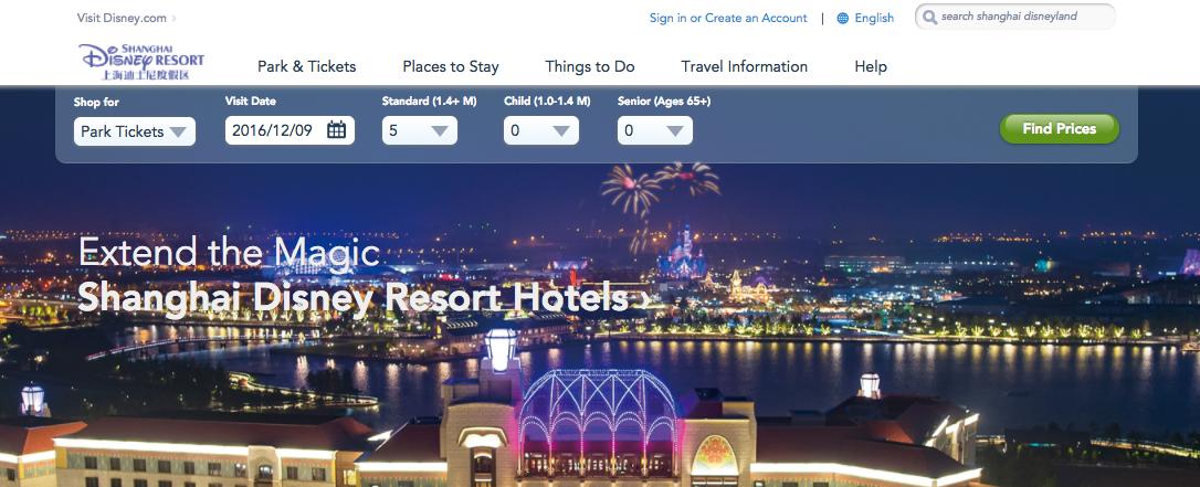 上海ディズニーランドの公式webサイト
