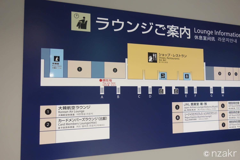 関西国際空港のラウンジの地図