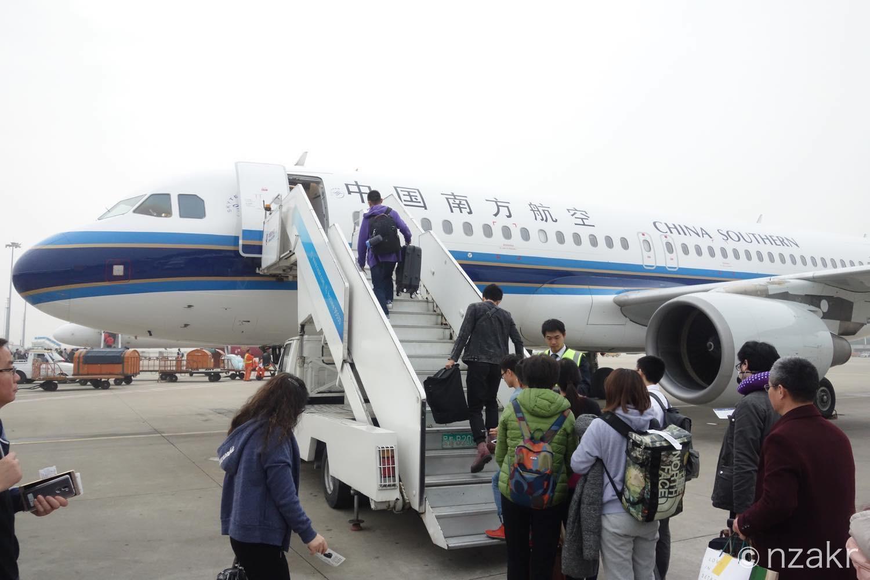 中国南方航空にボーディング