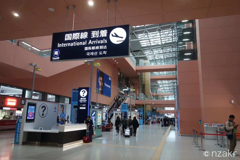 関西国際空港(KIX)に到着
