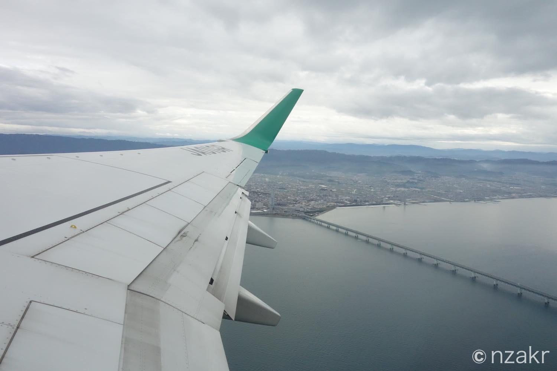 東京〜大阪間のフライト