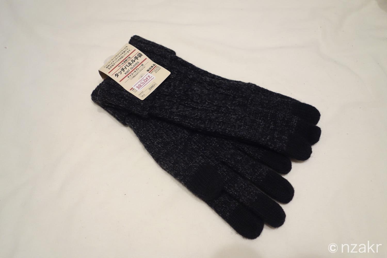 タッチパネル手袋