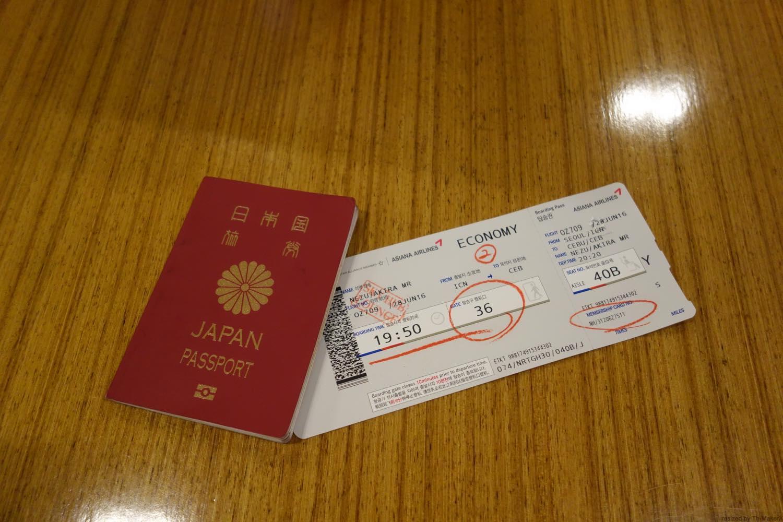 OZ709便の航空券