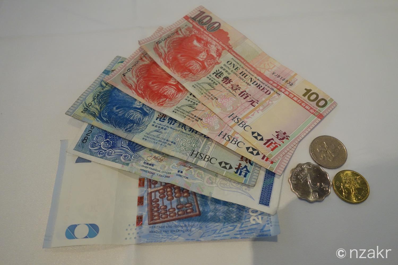 香港ドルの紙幣