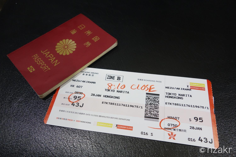 香港航空の航空券