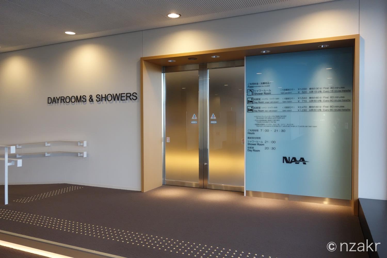 成田空港のシャワールーム