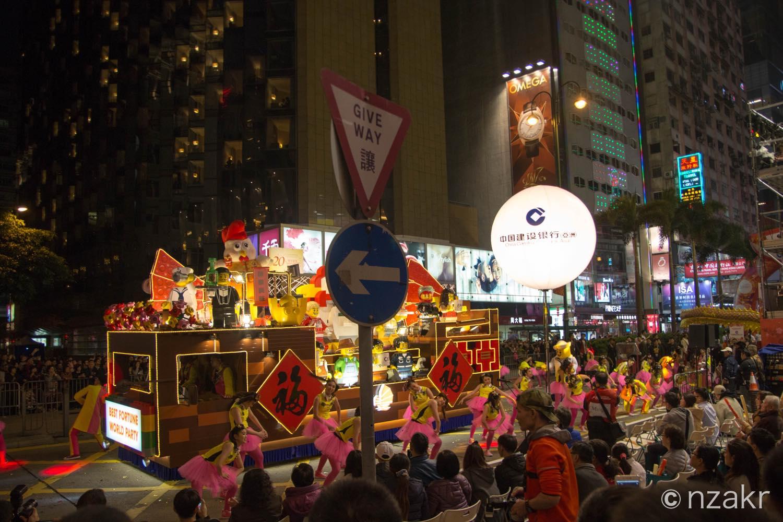 春節のパレード、ダンス