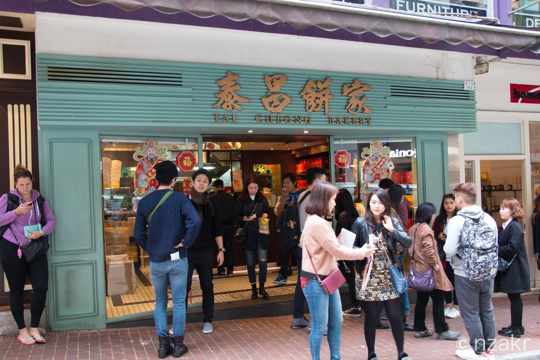 泰昌餅家(タイチョンベーカリー)