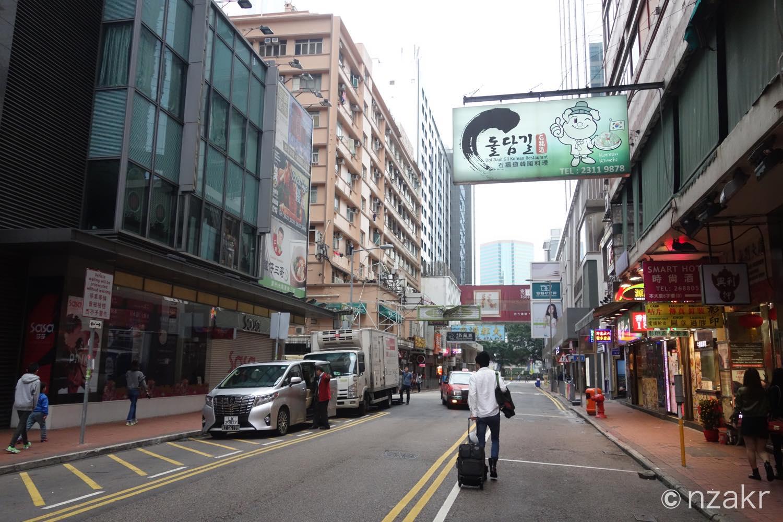 香港最終日の朝