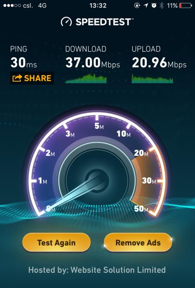 香港のLTEの速度テスト