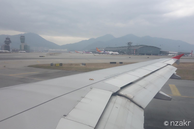 香港国際空港(HKG)に到着