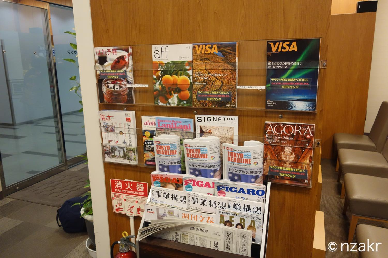 雑誌や新聞