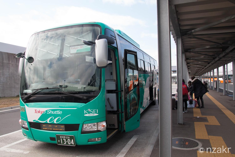 バスで成田空港