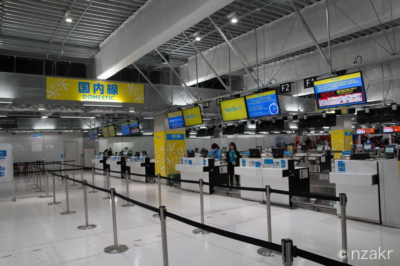 第三ターミナルのバニラエアカウンター