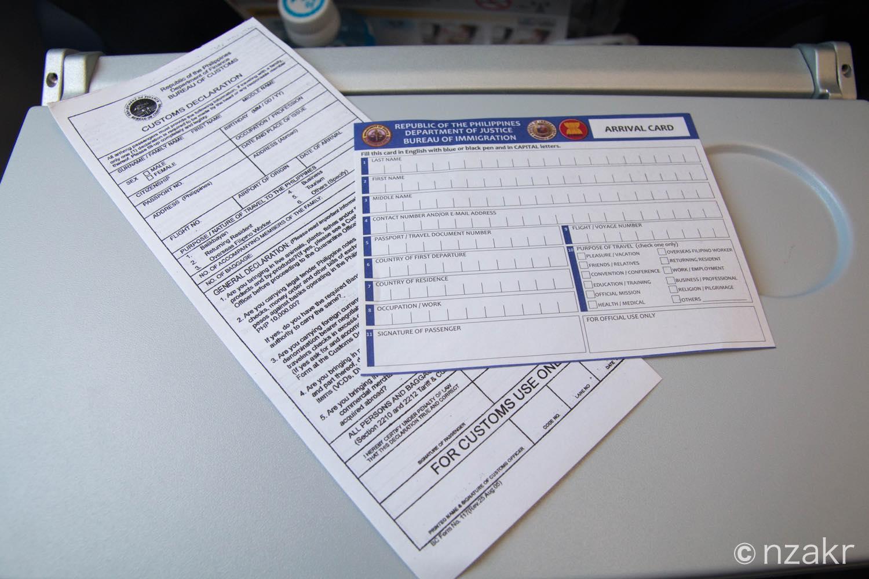 フィリピンのアライバルカードと税関申請書