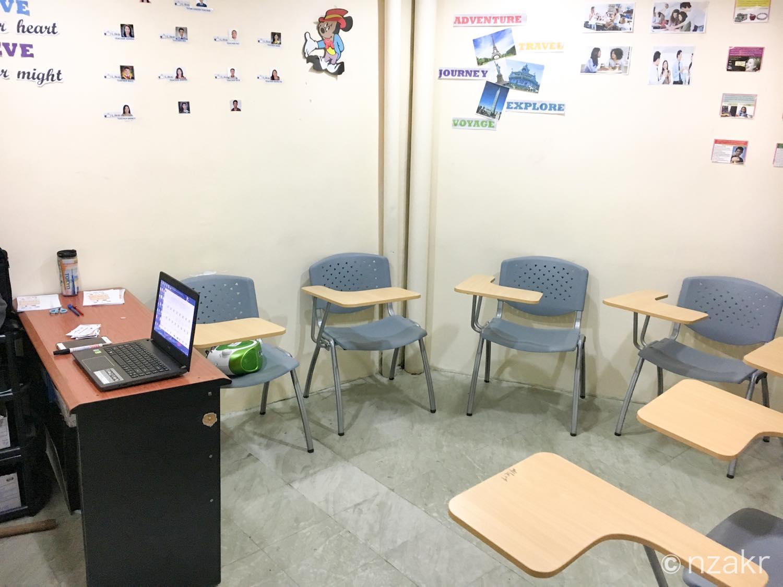 グループクラスの教室