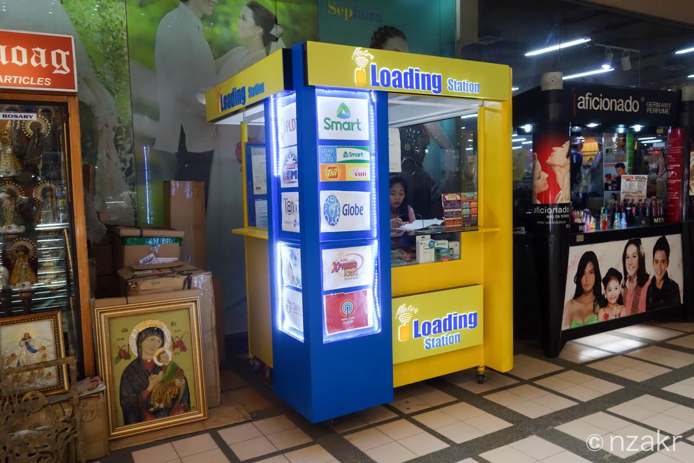 フィリピンのSIMカード売り場