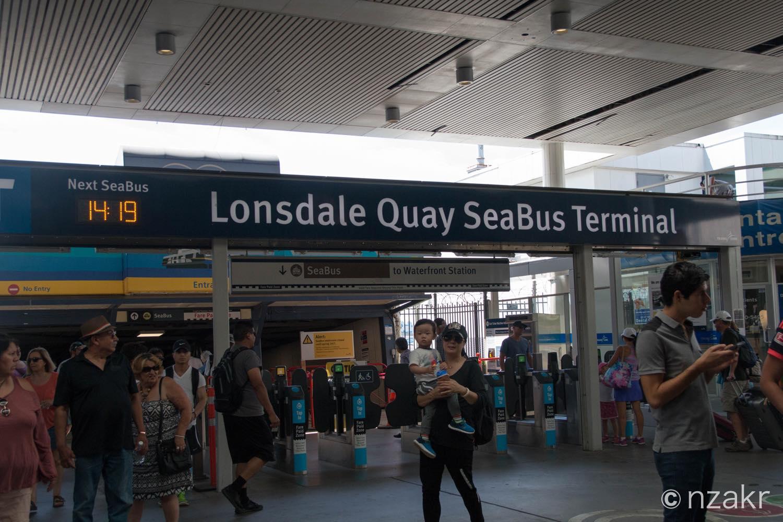ノースバンクーバーのLonsdale Quay Station(ロンズデール・キー駅)
