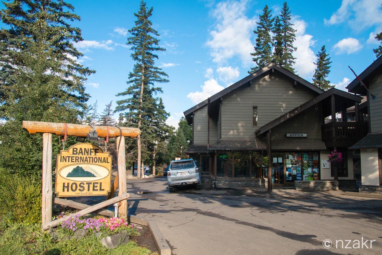 バンフインターナショナルホステル(Banff International Hostel)