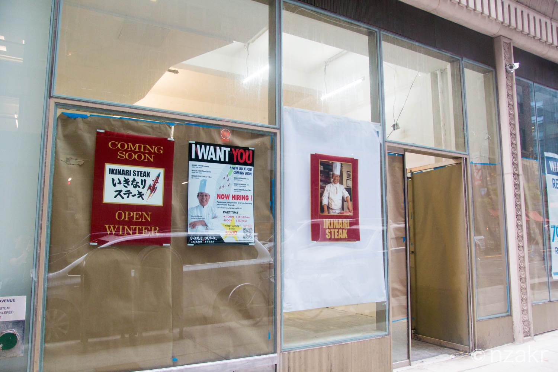 ニューヨークにさらに5店舗オープン