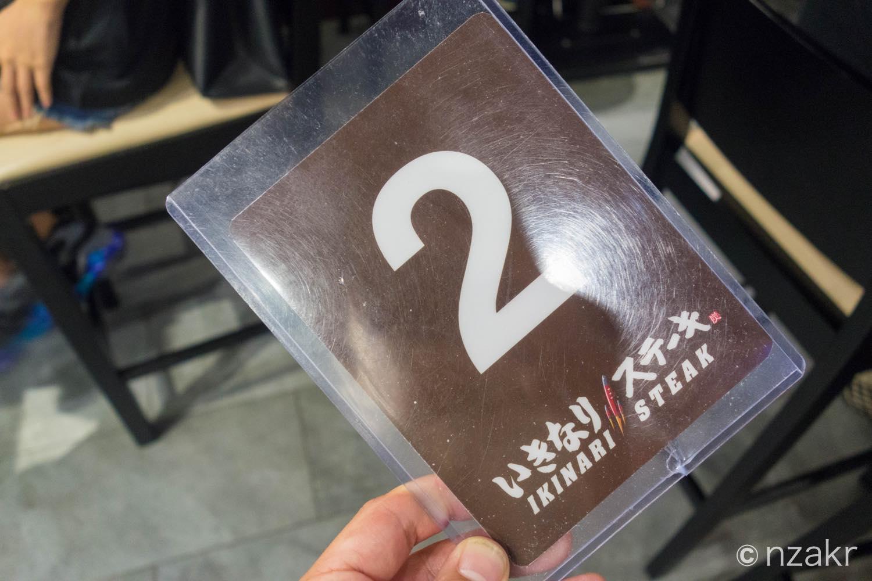 肉の注文カード