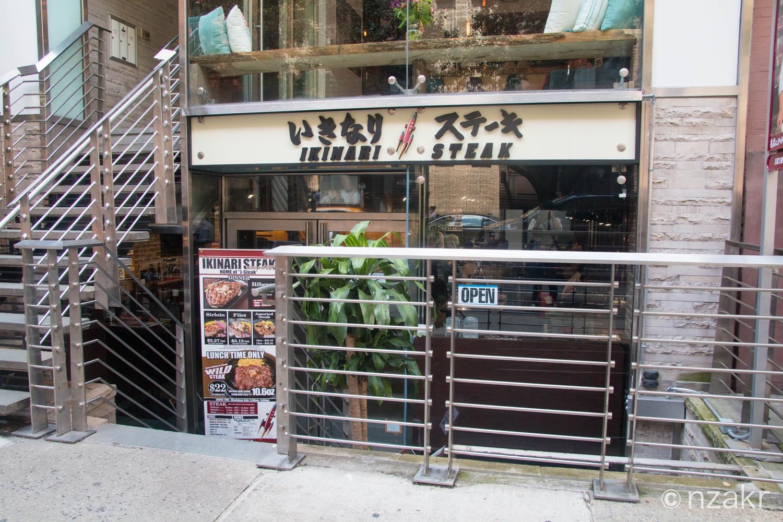いきなりステーキ ニューヨーク店