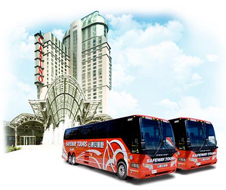 Safeway Tours(泰安旅遊)が運営するカジノバス