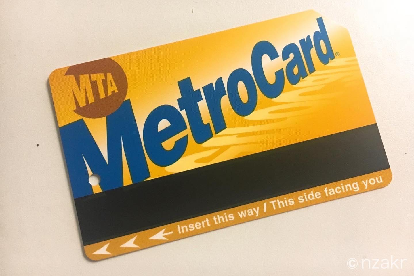 ニューヨークのメトロカード