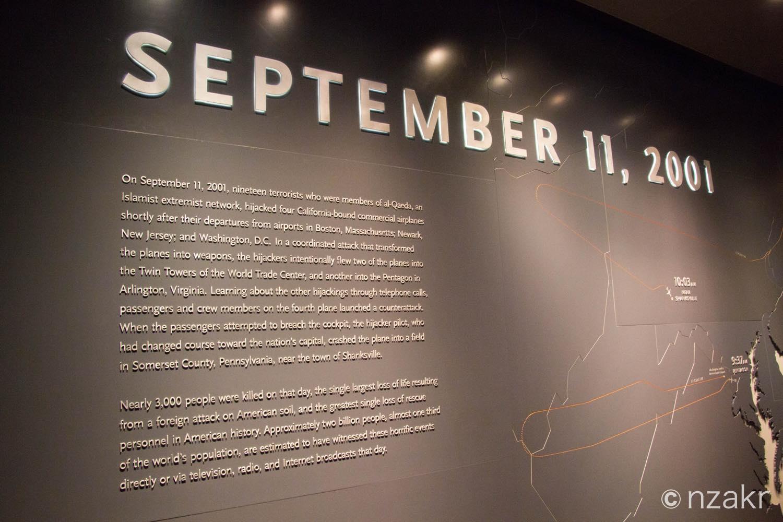 911メモリアル内部にて911テロ事件の説明