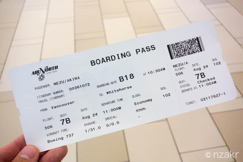 エアノースのフライトチケット