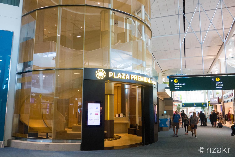 プライオリティパスで使えるバンクーバー国際空港のラウンジ