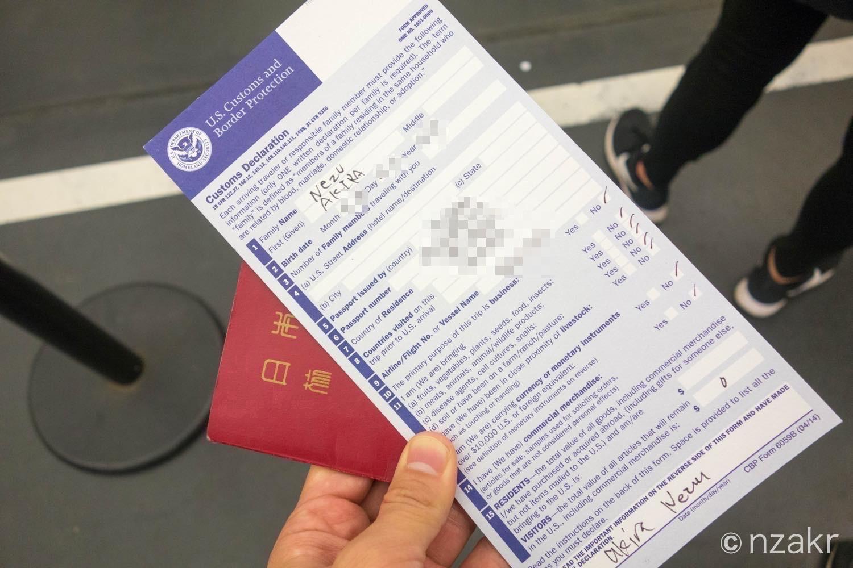 アメリカの入国カード