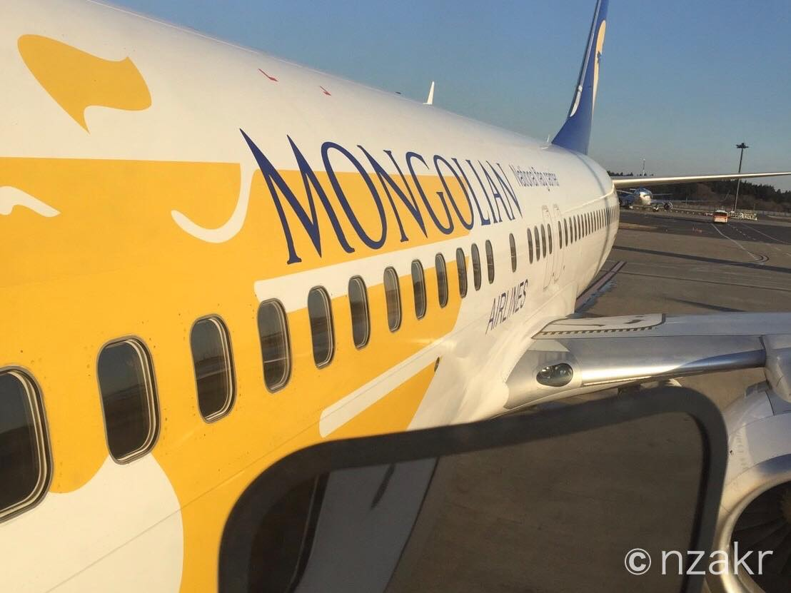 MONGOLIAN AIRLINE