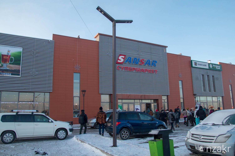 モンゴル 現地のスーパー SANSAR