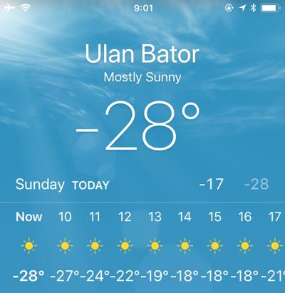 冬の屋外モンゴルの気温