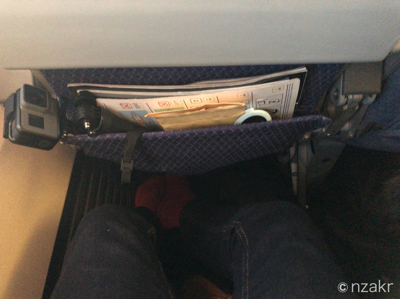 座席の空間