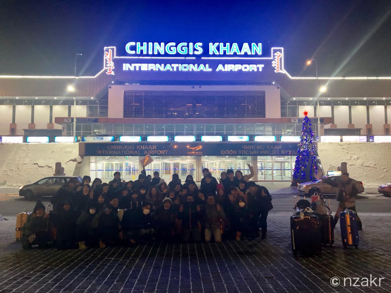 チンギスハーン国際空港で集合写真