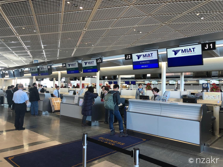 MIATモンゴル航空のチェックイン