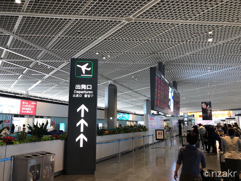 成田空港の制限エリア出国ゲート