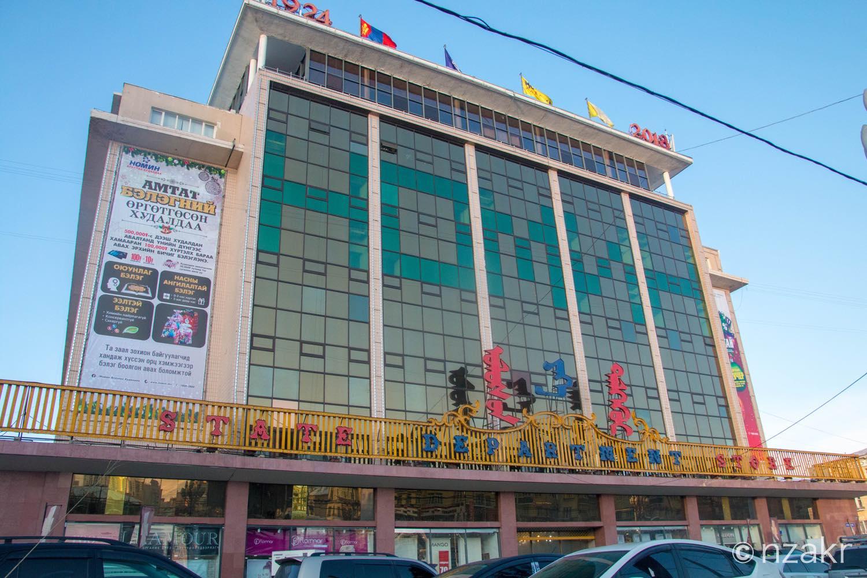 モンゴルのショッピングモール