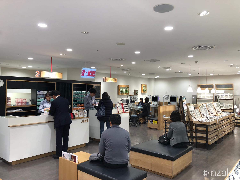 JINS 東京駅グランルーフ フロント店