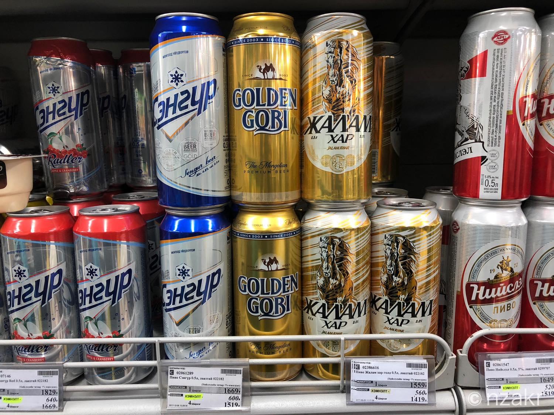 モンゴルビール